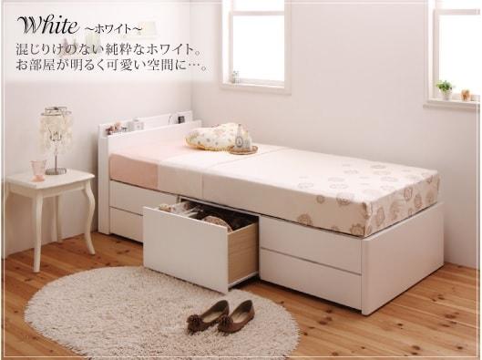 収納ベッドシングル通販 スライドレール付き引出し収納ベッド『コンセント付きショート丈収納ベッド(スライドレールチェスト) 【wunderbar】ヴンダーバール』