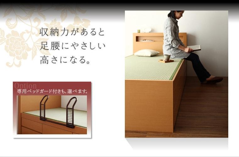 収納ベッドシングル 『コンセント付き・モダン畳チェストベッド【余凪】よなぎ』
