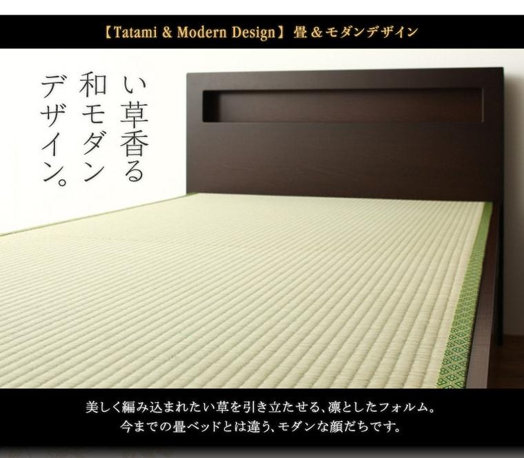 収納ベッドシングル通販 組立設置サービス付きの収納ベッド『【余凪】よなぎ コンセント付き・モダン畳収納ベッド(チェストベッド)』
