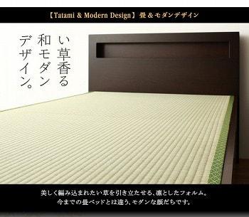 収納ベッドシングル通販 畳収納ベッド『【余凪】よなぎ コンセント付き・モダン畳収納ベッド(チェストベッド)』