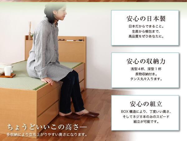 収納ベッドシングル『【悠然】ゆうぜん コンセント付き・モダン畳チェストベッド』