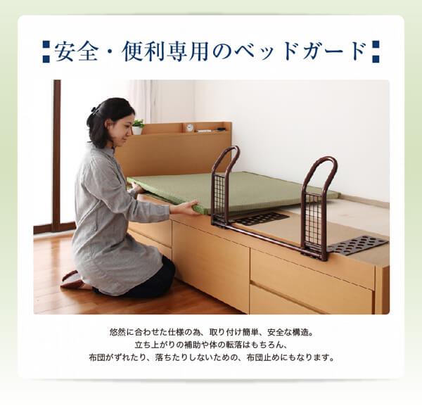 コンセント付き・モダン畳収納ベッド(チェストベッド)【悠然】ゆうぜん