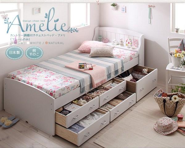 白い収納ベッドシングル おススメ『カントリー調棚付きチェストベッド【Amelie】アメリ ホワイト 日本製』