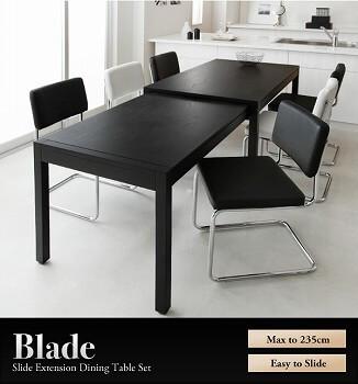 ダイニングテーブル通販 8人用があるダイニングテーブル『スライド伸縮テーブルダイニング【Blade】ブレイド』