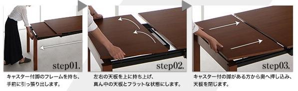 テーブルがフラットになる伸縮の8人用ダイニングテーブル『ハイバックチェア ウォールナット材 スライド伸縮式ダイニング【Gemini】ジェミニ』
