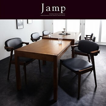 モダンデザインダイニング『モダンデザイン スライド伸縮テーブル ダイニングセット【Jamp】ジャンプ』