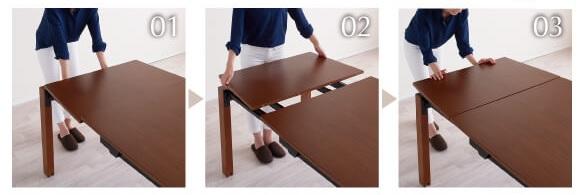 テーブルがフラットになる伸縮の8人用ダイニングテーブルの伸縮方法