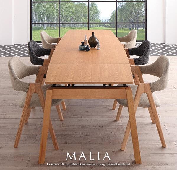 緩やかな曲線がおしゃれなダイニングテーブル『北欧デザイン スライド伸縮ダイニングセット【MALIA】マリア』