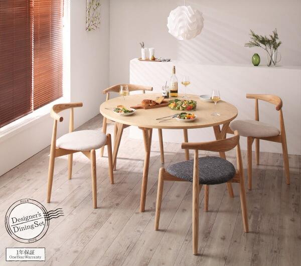 ポップな円形ダイニングテーブル『デザイナーズ北欧ラウンドテーブルダイニング【Rour】ラウール』