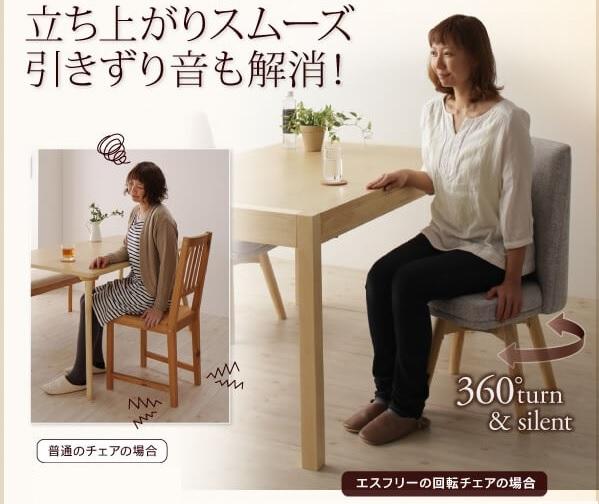 無段階伸縮の8人用ダイニングテーブル『スライド伸縮テーブルダイニング【S-free】エスフリー』
