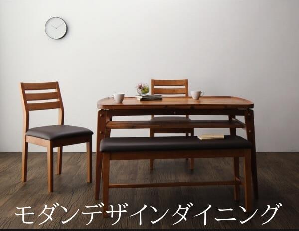 ダイニングテーブル通販 モダンデザインダイニング
