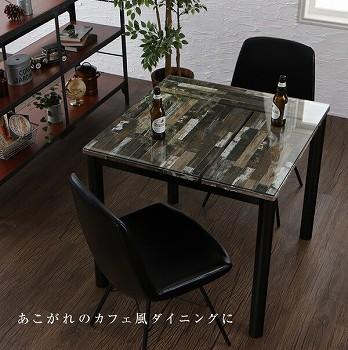 ダイニングテーブル通販 2人用ダイニングセットのがあるダイニングテーブル『ヴィンテージデザインダイニング【volet】ヴォレ』