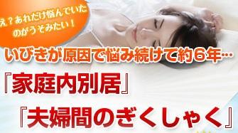 いびき対策枕 クビックス
