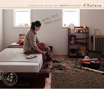 収納ベッドシングル通販 木製収納ベッド『北欧デザインベッド【Kaleva】カレヴァ』