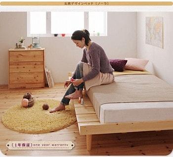 2台ピッタリ並べられるシンプルベッドフレーム『北欧デザインベッド【Noora】ノーラ』