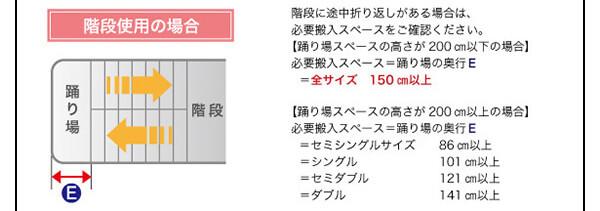 シンプル ベッドフレーム通販『【Pieni】ピエニ ショート丈北欧デザインベッド』