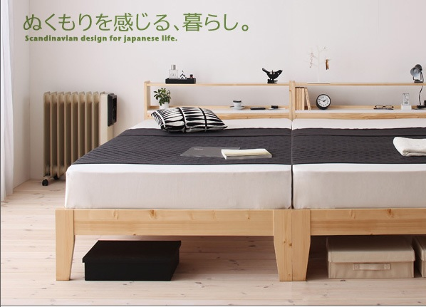 シングルベッドを2台ぴったり並べてキングサイズにできるベッド『北欧デザインコンセント付きすのこベッド【Stogen】ストーゲン』