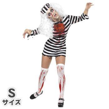 怖いハロウィン仮装屋通販『【コスプレ】Zombie Convict Dress S 大人用 S』