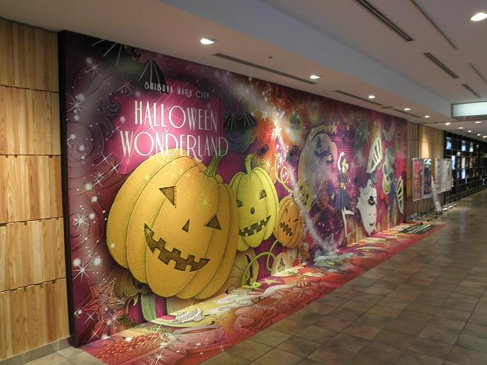 2014年10月31日 ハロウィンナイト in 渋谷 渋谷マークシティ内