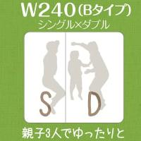 W240B