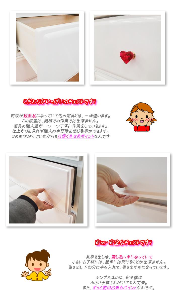 キッズ家具通販『カラフルローチェスト 幅100cm 6段 キュアセレクト』