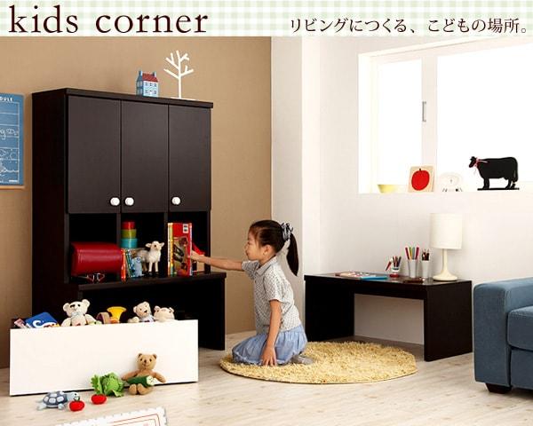 キッズ家具(ファニチャー) 【Cupio】キュピオ おもちゃ箱、本棚、ランドセルラック等々おかたづけ上手な机