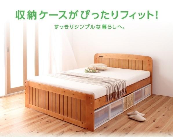 収納ベッドシングル通販 オープンな収納スペースには収納ケースを使おう
