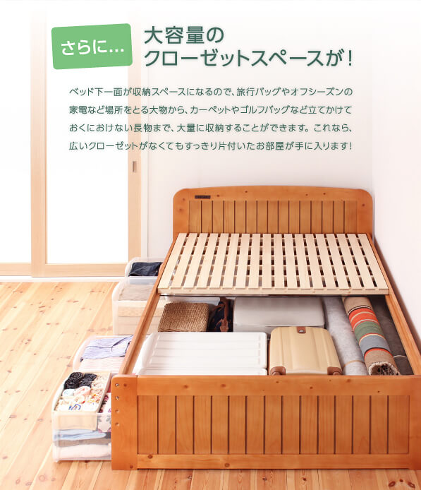 キッズ家具通販 『高さが調節できる!コンセント付き天然木すのこベッド【Fit-in】フィット・イン/シングル』