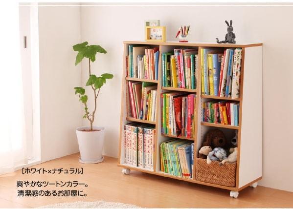 キッズ家具(ファニチャー) 【Limpio】リンピオ 絵本棚