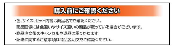 キッズ家具 通販『防ダニ、低ホルムアルデヒド モダンデザインラグ【Sole】ソーレ』