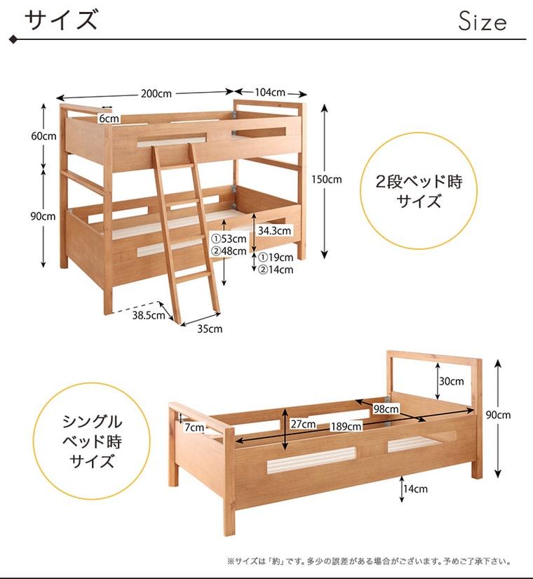 キッズ家具通販『【Vigo+rous】ヴィゴラス  ロー&ショート丈モダンカントリーデザイン2段ベッド』