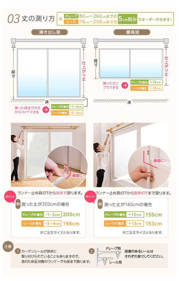 キッズ家具通販『窓を飾るカーテン(デザインとサイズが選べる8000パターン)インファラ KULLE(キュレ) 遮光2級』