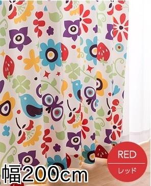 キッズ家具通販『窓を飾るカーテン(デザインとサイズが選べる8000パターン)キッズ 子供部屋  MERRY(メリー)』のカラー:レッド、幅200cm