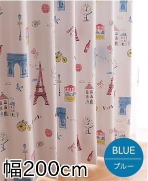 キッズ家具通販『窓を飾るカーテン キッズ 子供部屋 PARIS(パリス)』のカラー:ブルー、幅200cm
