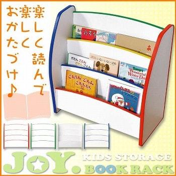 新素材「Re-board」使用!キッズファニチャー【JOY. 】
