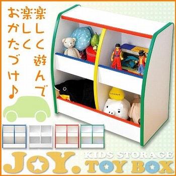 キッズファニチャー【JOY. TOY BOX】トイボックス