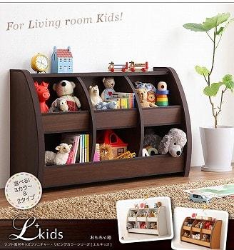 ソフト素材ファニチャー・リビングカラーシリーズ【L'kids】エルキッズ【おもちゃ箱】