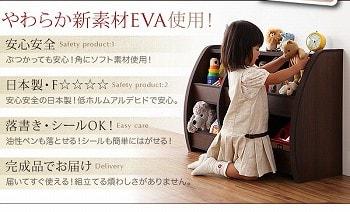 【L'kids】エルキッズ キッズ家具シリーズ