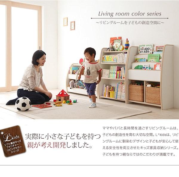 ソフト素材ファニチャー・リビングカラーシリーズ【L'kids】エルキッズ