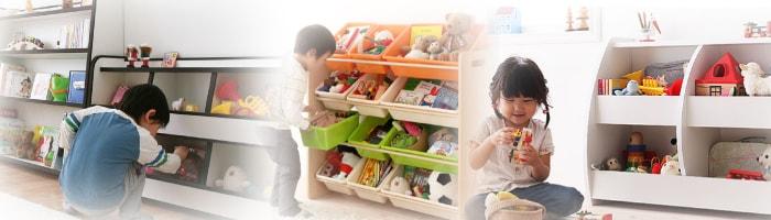 キッズ家具 おもちゃ箱 バナー