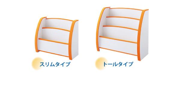 キッズ家具通販 『『ソフト素材キッズファニチャーシリーズ 絵本ラック【biblio】ビブリオ』』