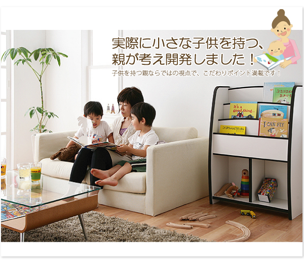 ソフト素材キッズファニチャーシリーズ おもちゃBOX 【primero】プリメロ