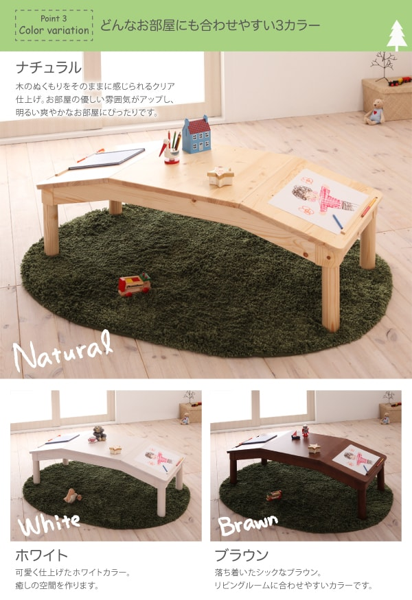 天然木シンプルデザインキッズ家具シリーズ【Primaria】プリマリア キッズテーブル