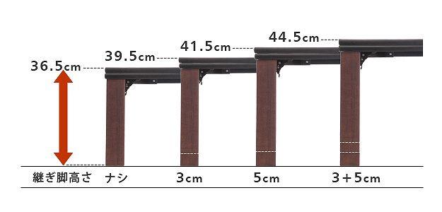 高さ4段階調節 折れ脚こたつ【Flat Laurire】フラットローリエ