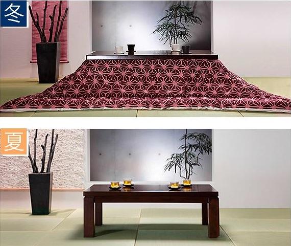 ローテーブル通販 和風ローテーブル『キャスター付きこたつ/ローテーブル【Trinity】トリニティ』