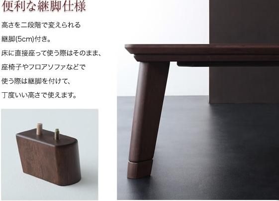 ローソファーと組み合わせがいいこたつ『モダンデザインフラットヒーターこたつローテーブル【Valeri】ヴァレーリ』