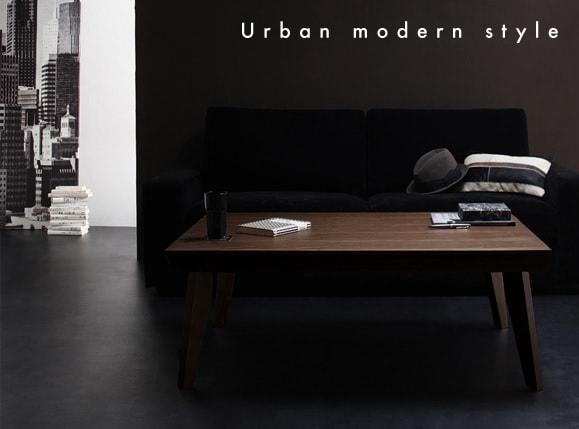 ヴィンテージな男前ベッドに合わせたいローテーブル『オールドウッド ヴィンテージデザインこたつローテーブル【WYTHE】ワイス』