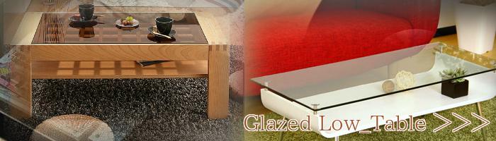 ローテーブル通販 ガラス板 ローテーブル バナー