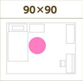 6畳の部屋に丸いラグを置いた時のイメージ【90Rのラグ】