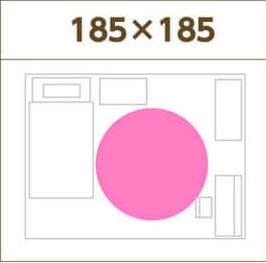 6畳の部屋に丸いラグを置いた時のイメージ【185Rのラグ】